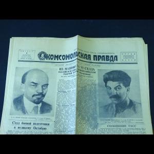 Авторский коллектив - Комсомольская правда 8 августа 1937 года