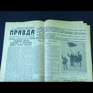 Авторский коллектив - Правда 4 марта 1938 года