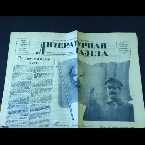 Авторский коллектив - Литературная газета 20 января 1939 года