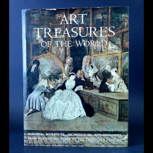 Авторский коллектив - Art treasures of the world