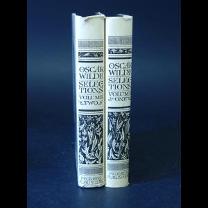 Уайльд Оскар - Selections from Oscar Wilde (комплект из 2 книг)