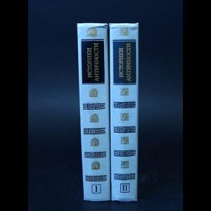 Авторский коллектив - Историки античности (комплект из 2 книг)