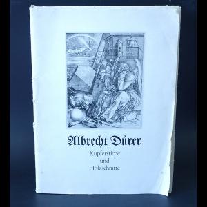 Дюрер Альбрехт - Albrecht Durer. Kupferstiche und Holzschnitte