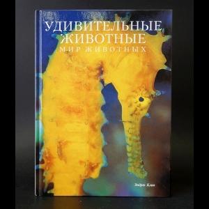 Клив Эндрю - Удивительные животные. Мир животных