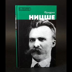 Гомес Теодоро  - Фридрих Ницше