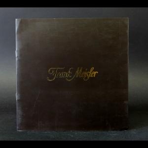 Авторский коллектив - Frank Meisler. Creations 1996