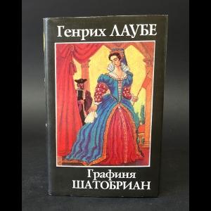 Лаубе Генрих - Графиня Шатобриан