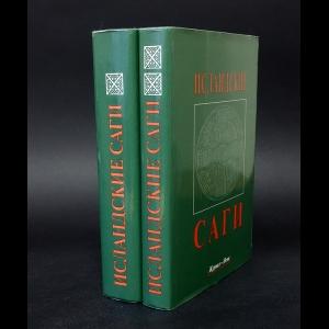 Авторский коллектив - Исландские саги в 2 томах (Комплект из 2 книг)