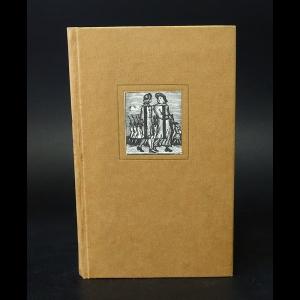 Розанова Н.Н. - Московская книжная ксилография 1920-1930-х годов