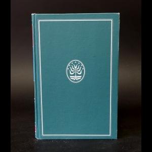 Рис А., Рис Б. - Наследие кельтов. Древняя традиция в Ирландии и Уэльсе