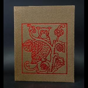 Авторский коллектив - Русские народные сказки в иллюстрациях И. Я. Билибина (комплект из 6 книг)