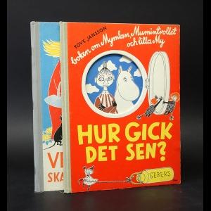 Янссон Туве - Hur Gick det Sen? ... (комплект из 2 книг)