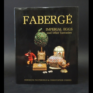 Waterfield Hermione, Forbes Christofer - Faberge Imperial eggs and other fantasies