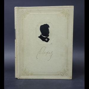 Авторский коллектив - А.П. Чехов в портретах, иллюстрациях, документах