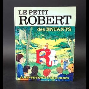 Авторский коллектив - Le petit robert des enfants