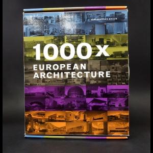 Авторский коллектив - 1000 x European Architecture