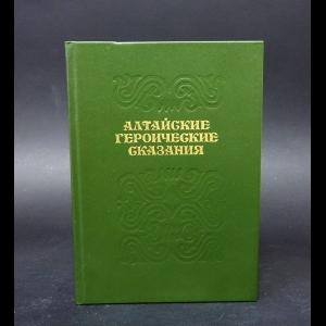 Авторский коллектив - Маадай-кара. Очы-бала. Алтайские героические сказания