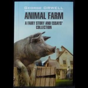 Оруэлл Джордж - Animal Farm / A Fairy Story And Essays' Collection (Скотный Двор / Эссе)