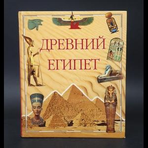 Бонджоанни А. - Древний Египет