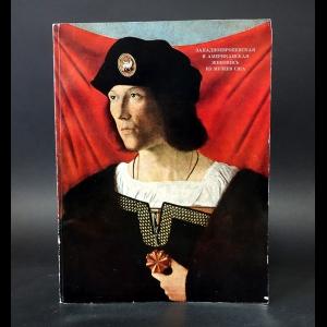 Авторский коллектив - Западноевропейская и американская живопись из музеев США. Каталог