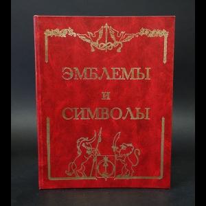 Махов Александр Евгеньевич - Эмблемы и символы