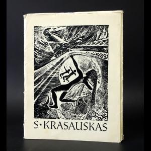 Авторский коллектив - S. Krasauskas
