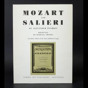Пушкин А.С. - Моцарт и Сальери