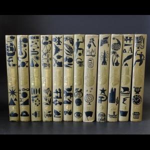 Авторский коллектив - Детская энциклопедия в 12 томах (комплект из 12 книг)