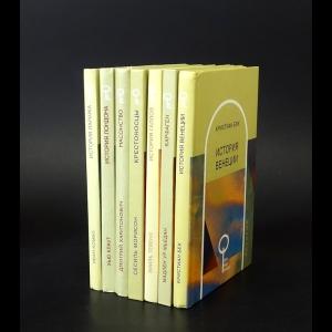 Авторский коллектив - История. Весь мир знаний (комплект из 7 книг)