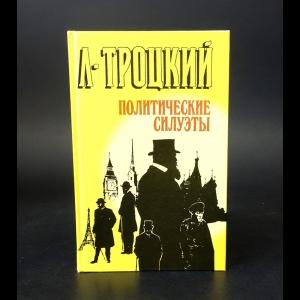 Троцкий Л. - Политические силуэты