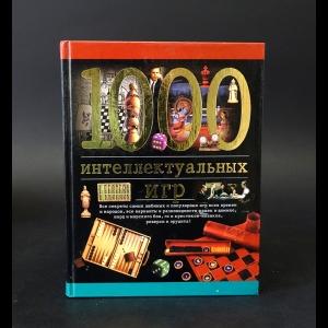 Гик Евгений - 1000 интеллектуальных игр