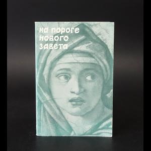 Светлов Эммануил - Эммануил Светлов Собрание сочинений (Комплект из 4 книг)