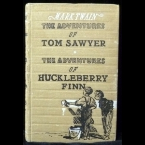 Твен Марк - Приключения Тома Сойера. Приключения Гекльберри Финна (Adventures of Tom Sawyer. Adventures of Huckleberry Finn)