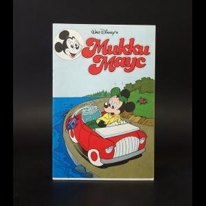 Авторский коллектив - Walt Disney's Микки Маус журнал №4 1992 г.