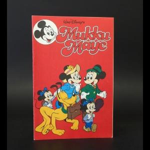 Авторский коллектив - Walt Disney's Микки Маус журнал №3 1992 г.