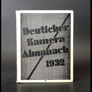 Авторский коллектив - Deutscher Kamera Almanach 1932