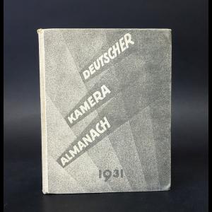 Авторский коллектив - Deutscher Kamera Almanach 1931