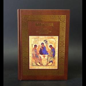 Авторский коллектив - Библия. 2000 лет в Западноевропейском изобразительном искусстве
