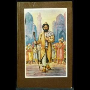 Машраб Бабарахим - Избранное