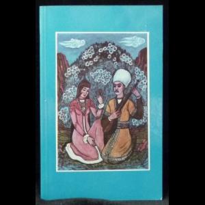 Агахи Мухаммад-Риза - Избранное