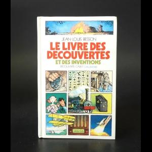 Besson Jean-Louis - Le livre des decouvertes et des inventions