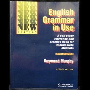 Murphy Raymond - Essential Grammar in Use. Second edition. With answers. 2nd Edition