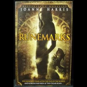 Харрис Джоанн - Runemarks (Рунная магия)