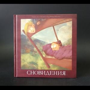 Овстенг Гюрид Аксе, Мёклебю Пер Рагнар - Сновидения