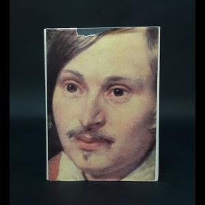 Манн Юрий - Сквозь видный миру смех… Жизнь Н. В. Гоголя. 1809-1835