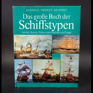 Dudszus, Henriot, Krumrey - Das große Buch der Schiffstypen. Schiffe, Boote, Flöße unter Riemen und Segel