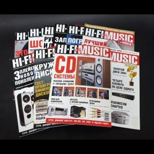 Авторский коллектив - Hi-Fi Music