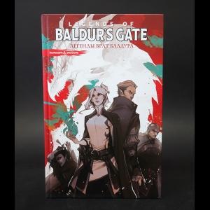 Заб Джим, Данбар Макс - Dungeons & Dragons. Baldur's Gate. Легенды Врат Балдура