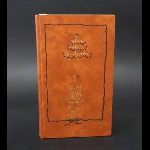 Бюргер Готфрид - Удивительные путешествия, походы и веселые приключения барона фон Мюнхгаузена на воде и на суше, о которых он обычно рассказывал за бутылкой вина в кругу своих друзей