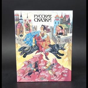 Авторский коллектив - Русские сказки. Bajki Rosyjskie